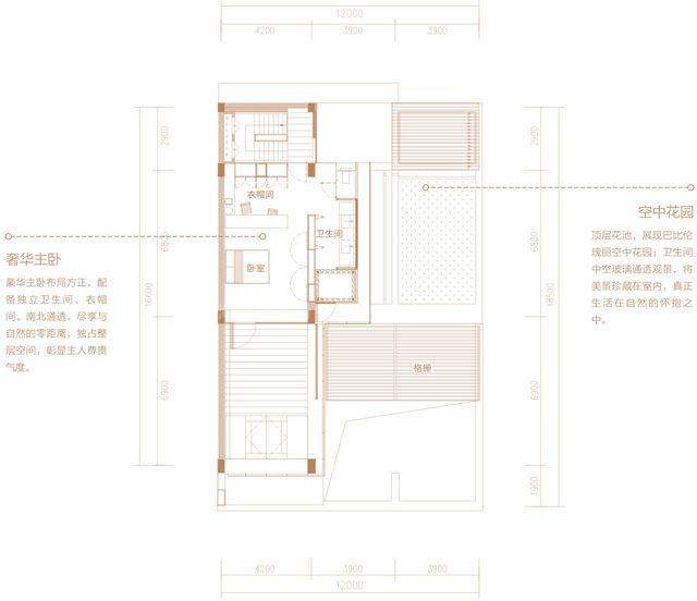 二期别墅 TH01户型 3房2厅4卫 建筑面积约350平.
