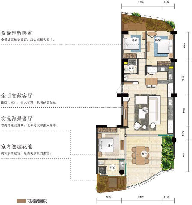 海景公寓 A2户型 3房2厅2卫1厨 建筑面积约153平