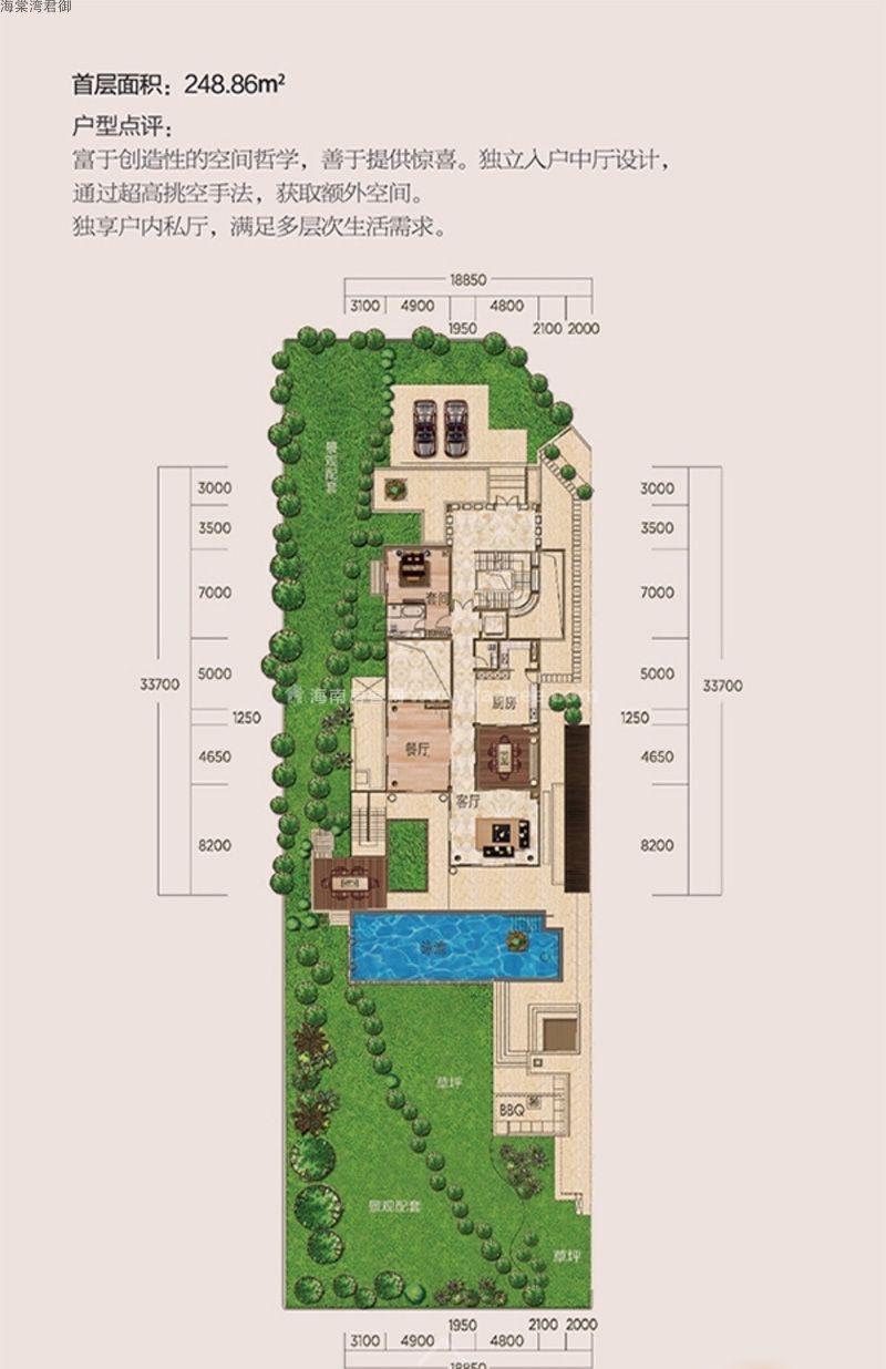 三亚海棠湾君御项目样板间和毛坯别墅在售 3050万/套起 可委托项目