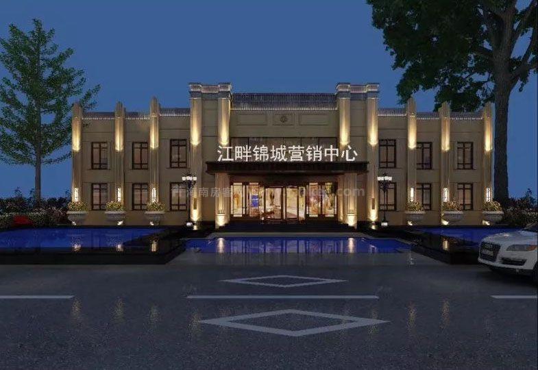 江畔锦城效果图