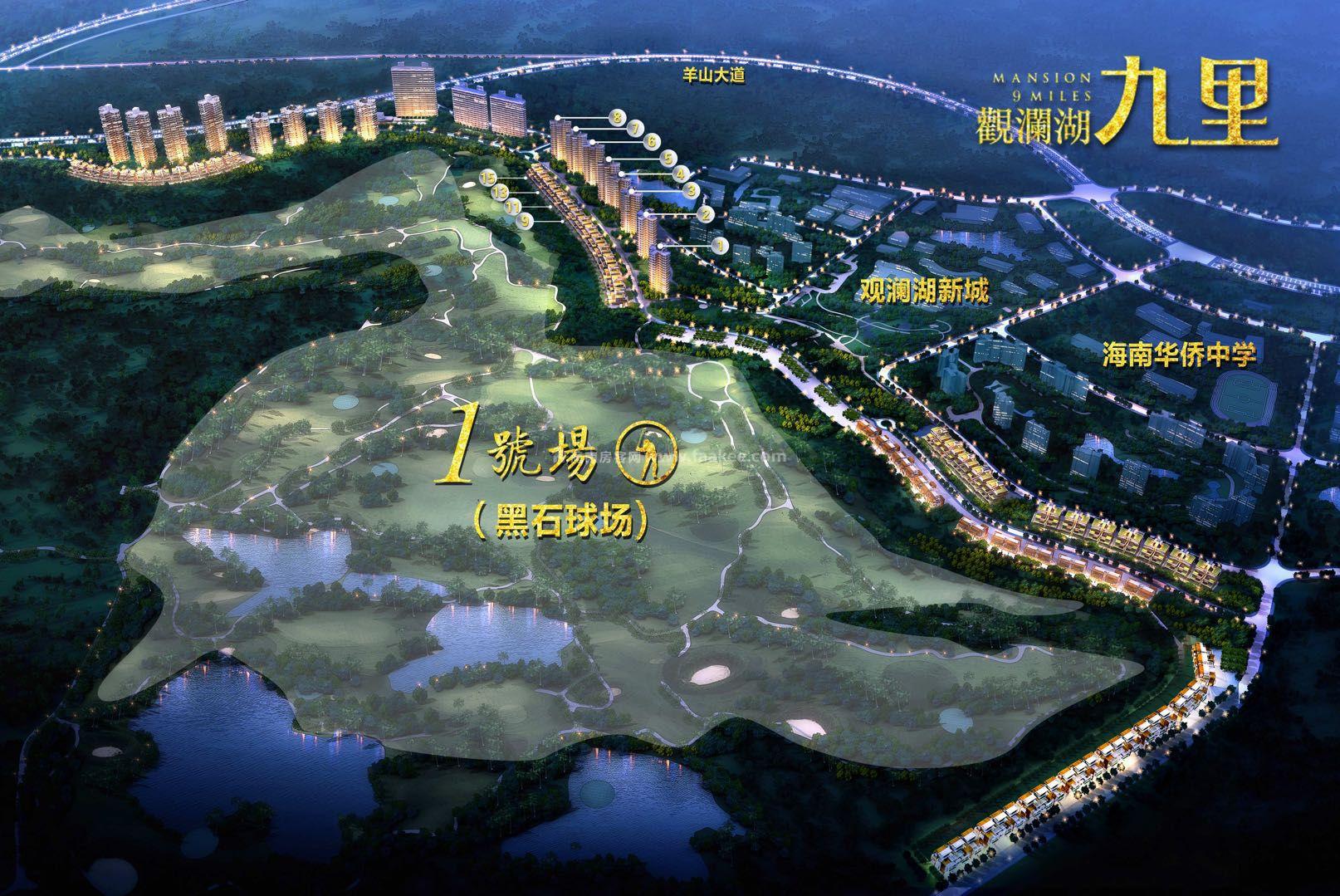 观澜湖九里鸟瞰图