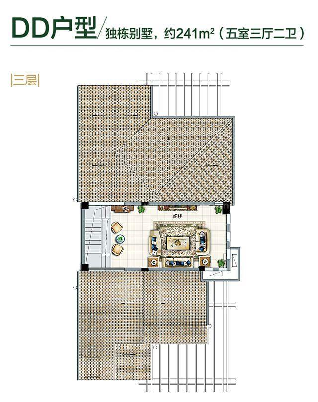 铂丽湾独栋别墅DD户型 5房3厅2卫 241㎡ (三层)
