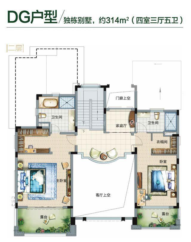 铂丽湾 独栋别墅DG户型 4房3厅5卫 314㎡(二层)