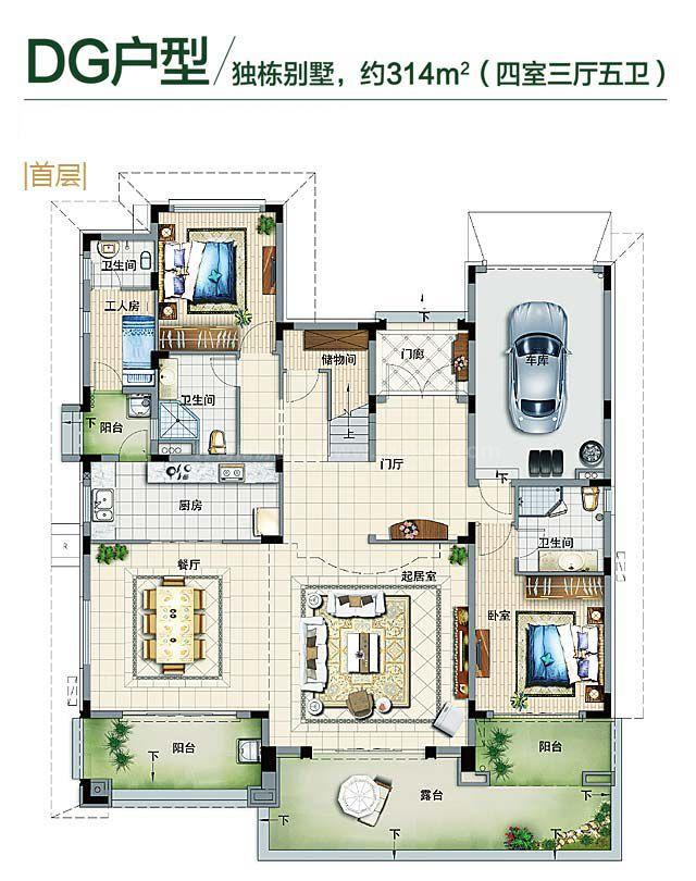 铂丽湾独栋别墅DG户型 4房3厅5卫 314㎡(首层)