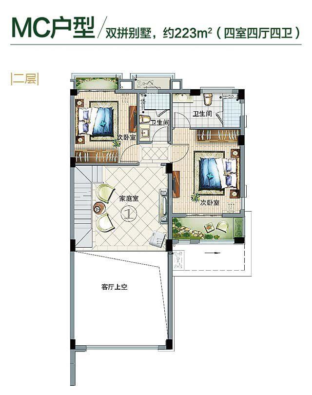 铂丽湾双拼别墅 MC户型 4房4厅4卫 223㎡(二层)