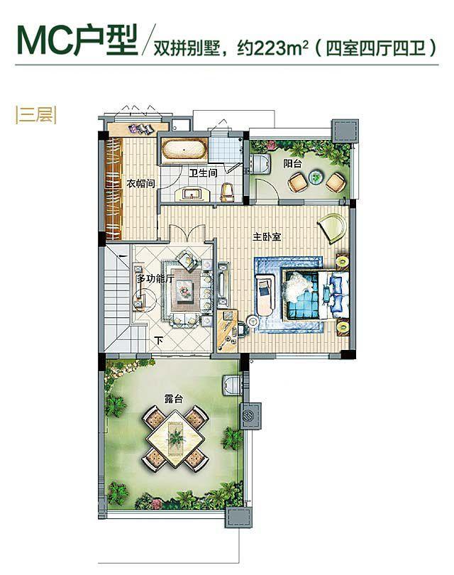 铂丽湾双拼别墅MC户型 4房4厅4卫 223㎡(三层)
