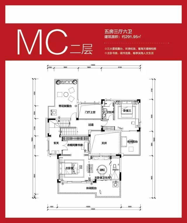 MC独栋别墅 4房3厅2厨6卫 291.95㎡(二层)