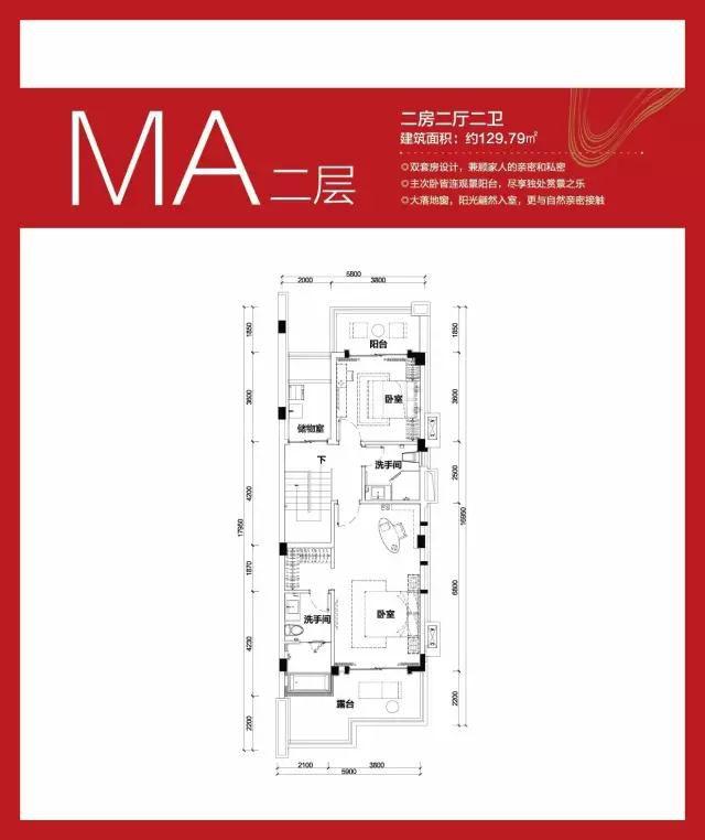 MA双拼别墅 2房2厅1厨2卫 129.79㎡(二层)