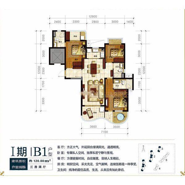 B1户型-3房2厅2卫-建面120㎡