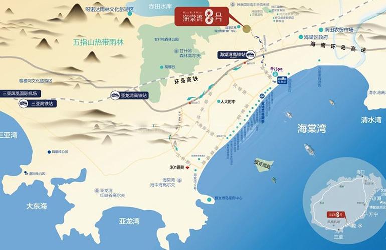 海棠灣8號交通圖