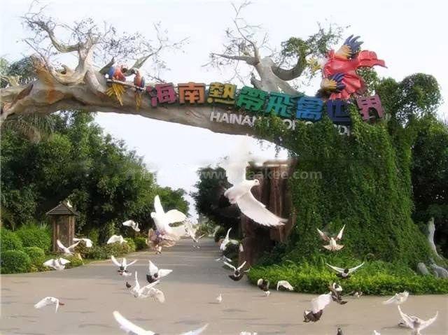 周边配套:热带飞禽世界