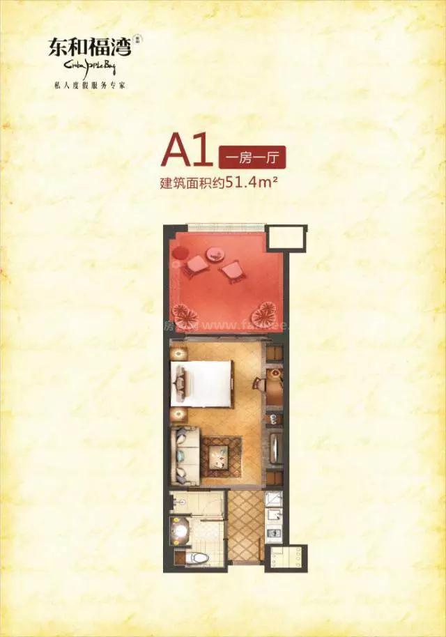 A1户型 1房1厅1厨1卫 51.4㎡