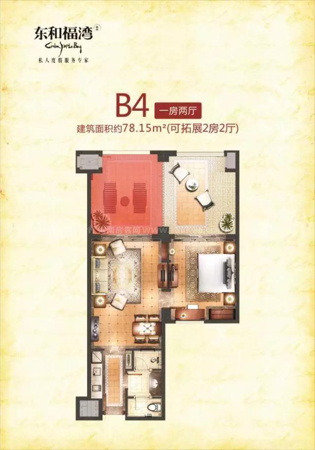 B4户型 1房2厅1厨1卫 78.15㎡