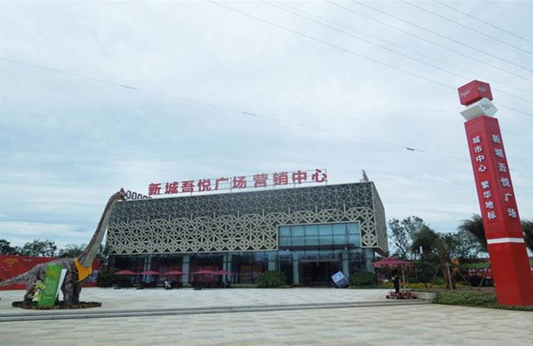 海口新城吾悦广场实景图