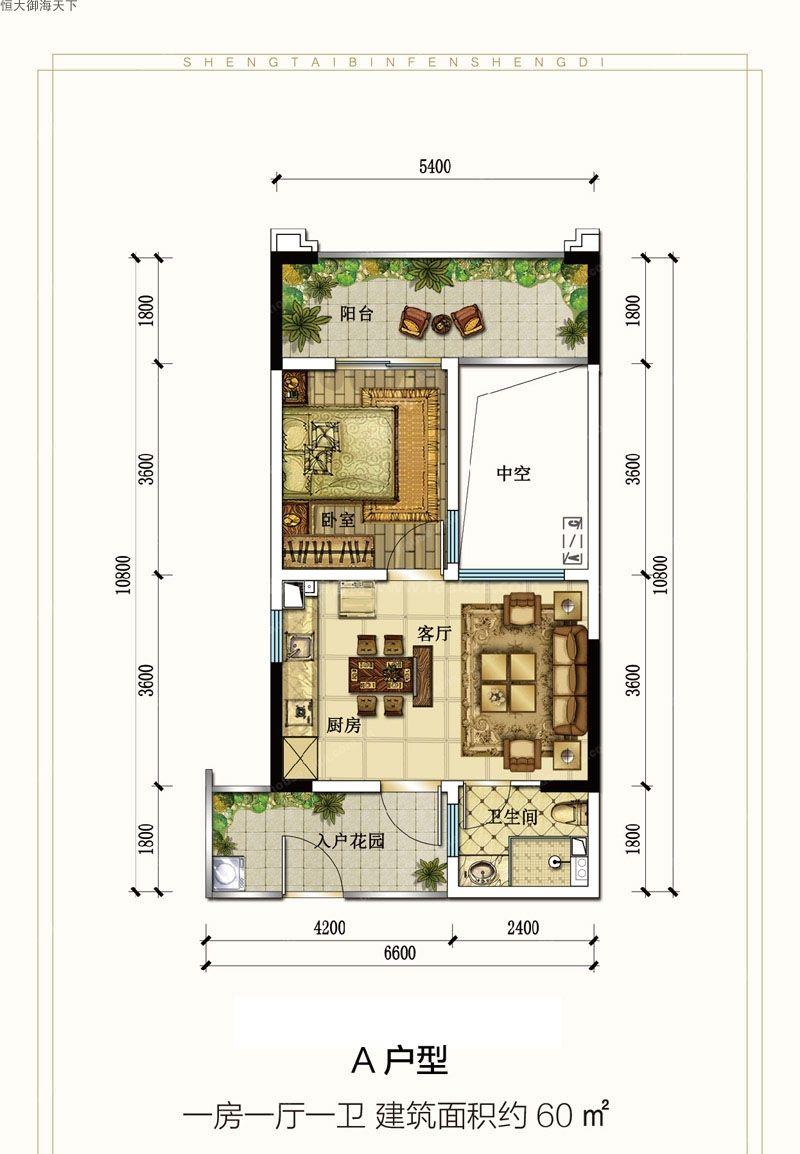 A戶型 1房1廳1衛1廚 建筑面積約60平