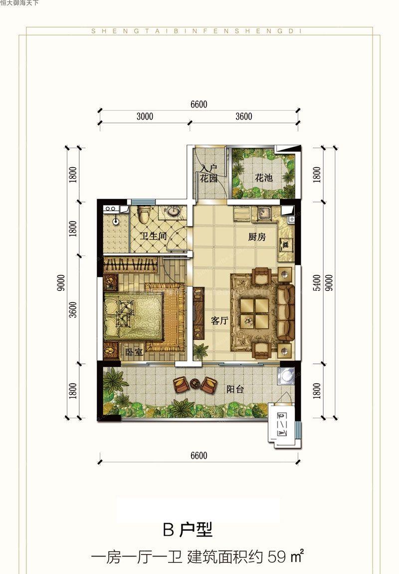 B户型 1房1厅1卫1厨 建筑面积约59平