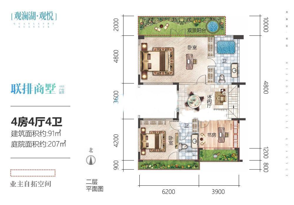 联排商墅HXJS户型 4房4厅1厨4卫 建面91㎡(二层)