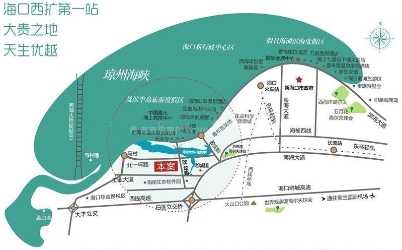 后海温泉小镇区位图