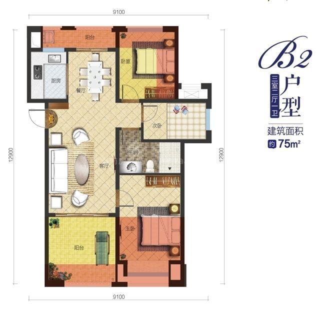 B2户型 3室2厅1卫1厨 3室2厅1卫1厨 75㎡
