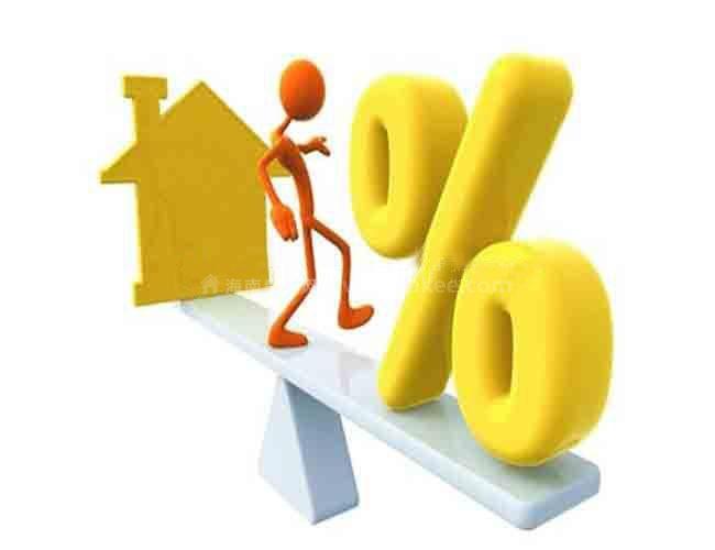 期房贷款的流程有哪些??