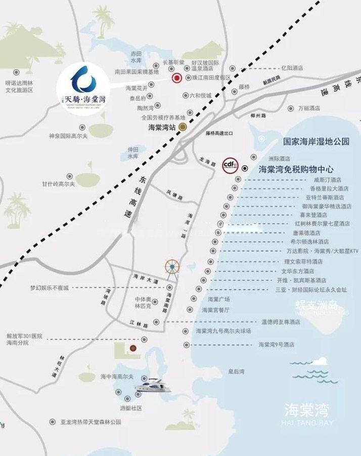 天骄海棠湾区位图