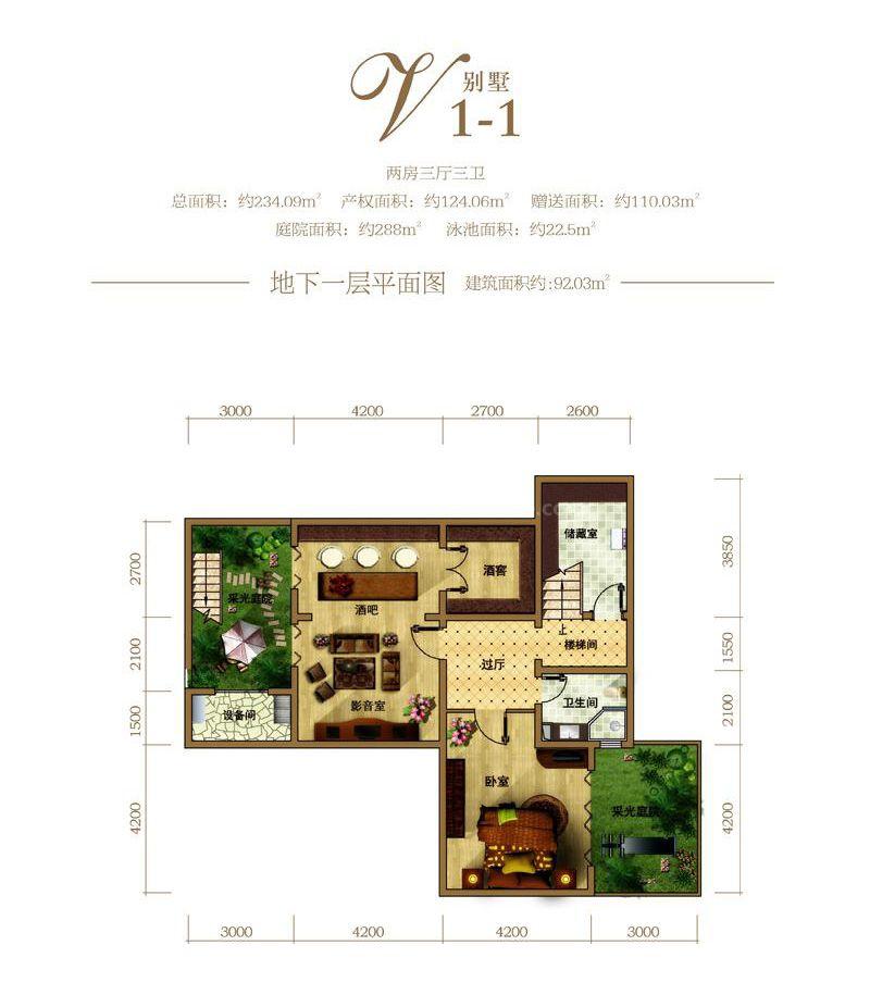 别墅V1-1户型(地下一层) 1室1厅1卫  建筑面积92.03㎡