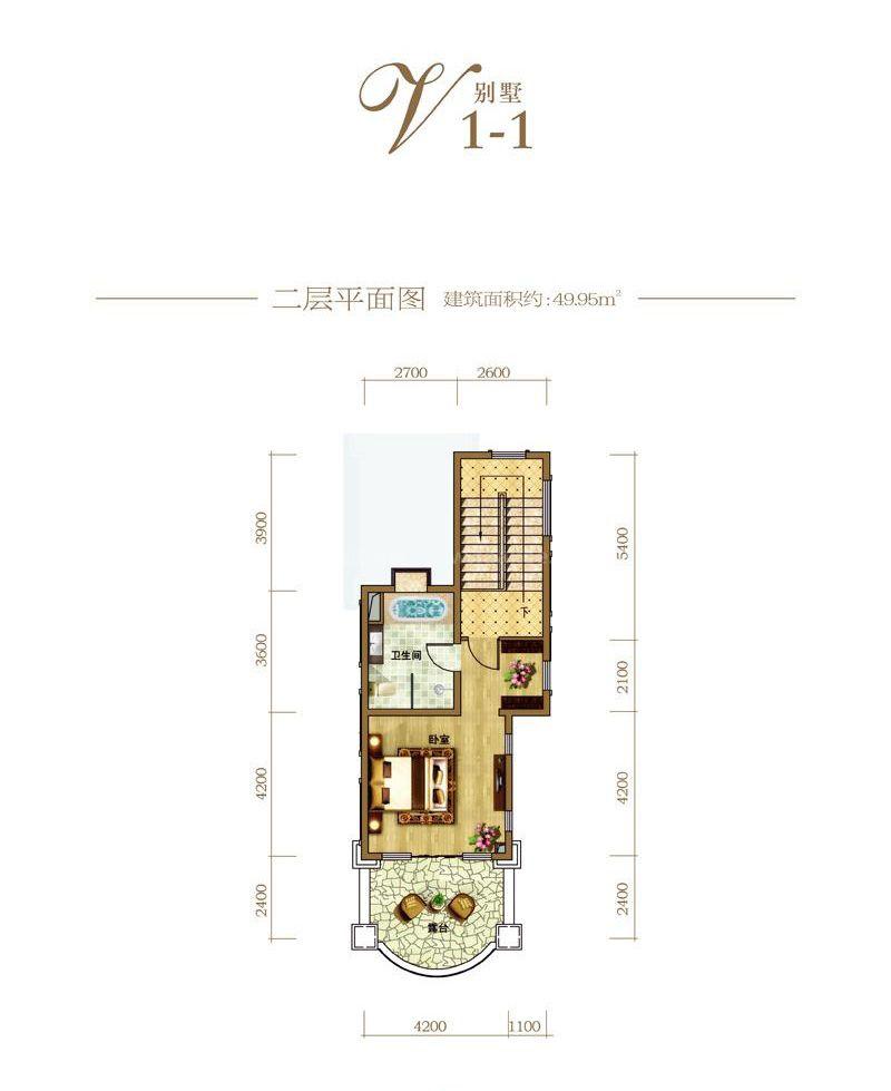 别墅V1-1户型(二层) 1室1卫  建筑面积49.95㎡