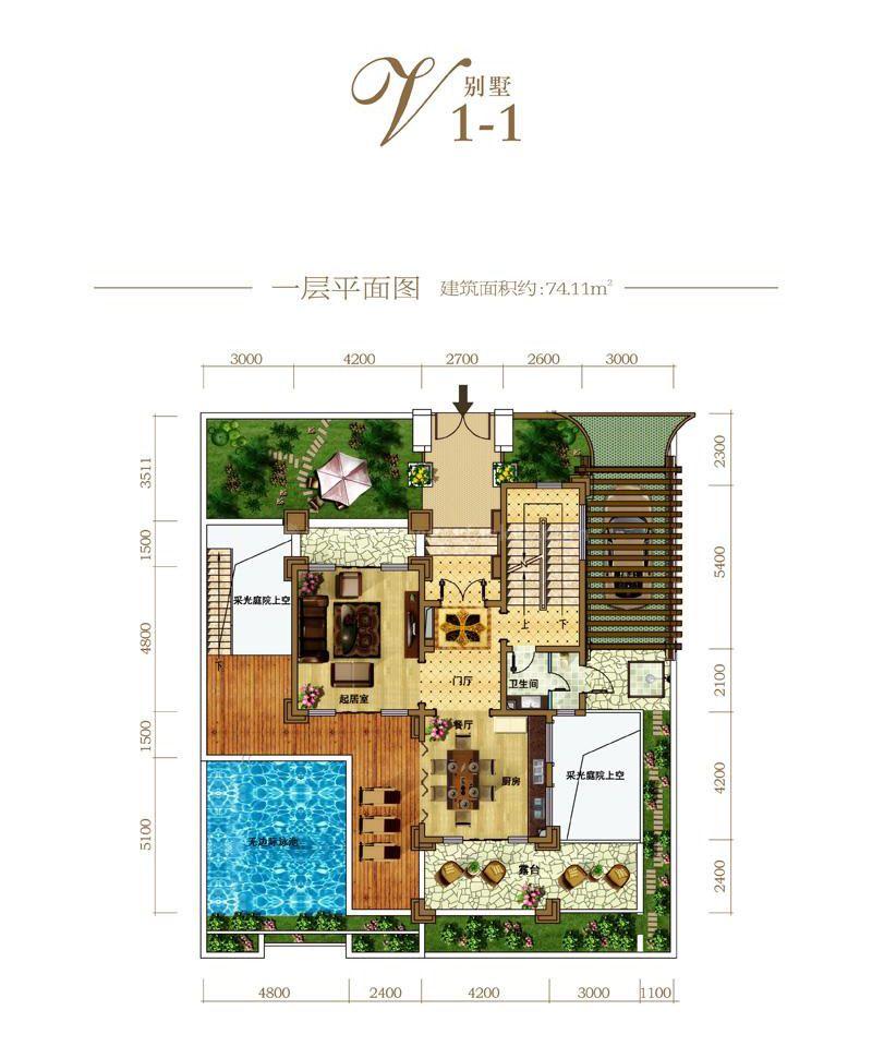 别墅V1-1户型(一层) 2厅1卫2厨  建筑面积74.11㎡