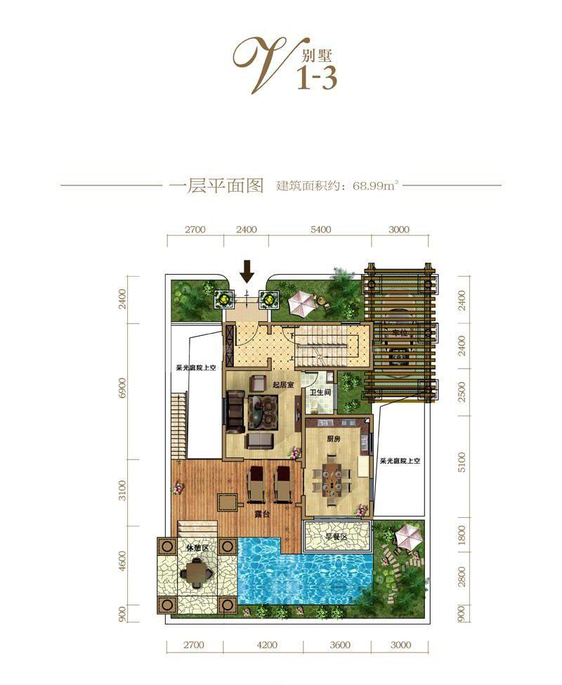 别墅V1-3户型(一层) 2厅1卫1厨  建筑面积68.99㎡