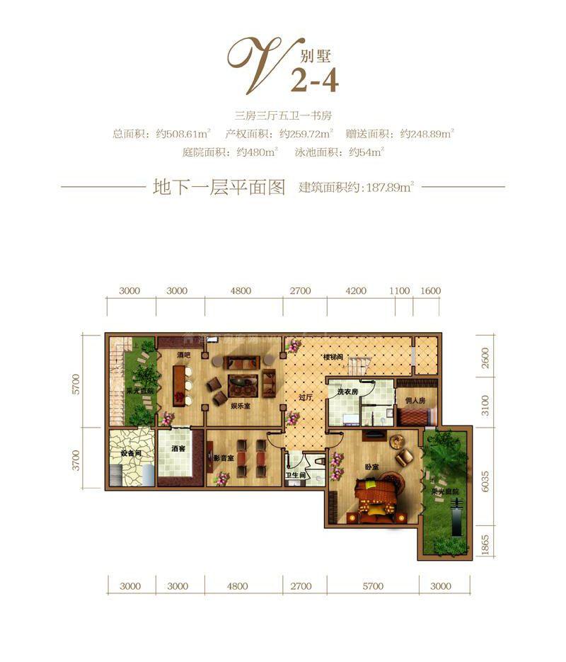 别墅V2-4户型(地下一层) 1室1厅1卫  建筑面积187.89㎡