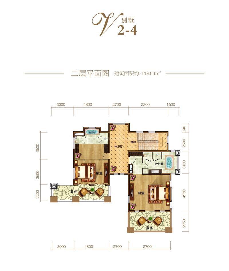 别墅V2-4户型(二层) 2室1厅2卫  建筑面积118.64㎡
