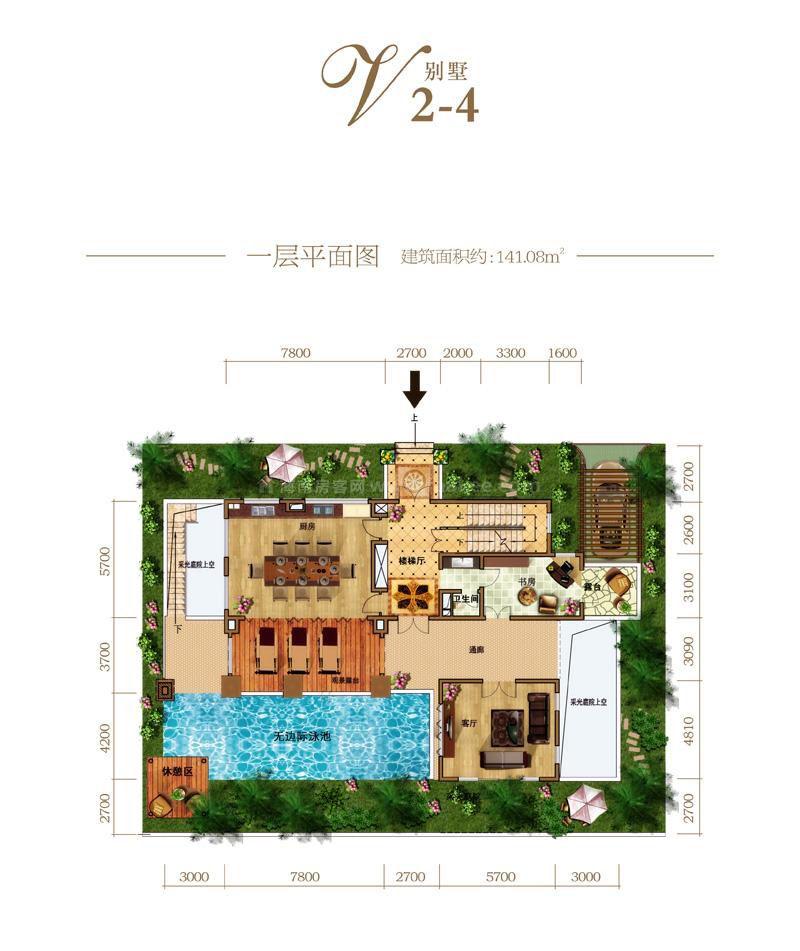 别墅V2-4户型(一层) 1室2厅1卫1厨  建筑面积141.08㎡