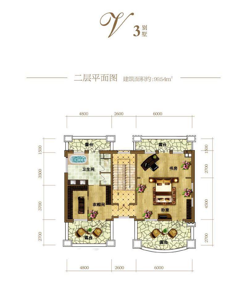 别墅V3户型(二层) 3室1卫  建筑面积99.54㎡