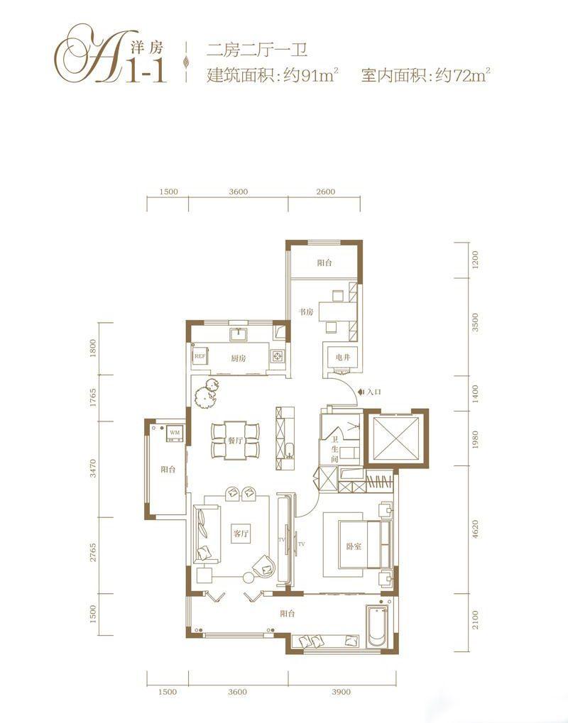 洋房A1-1户型 2室2厅1卫1厨  建筑面积91㎡