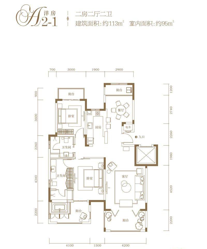 洋房A2-1户型 2室2厅1卫1厨  建筑面积113㎡