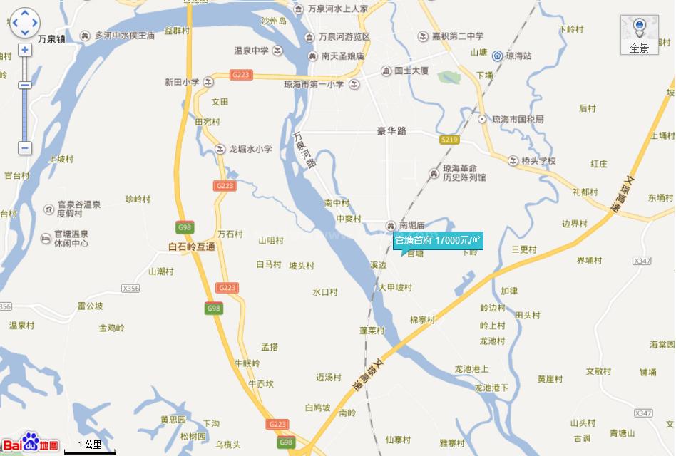 官塘首府区位图