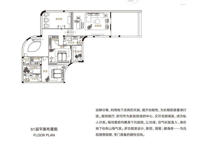 三期别墅A户型 5房3厅1厨5卫 115-136㎡(一层)