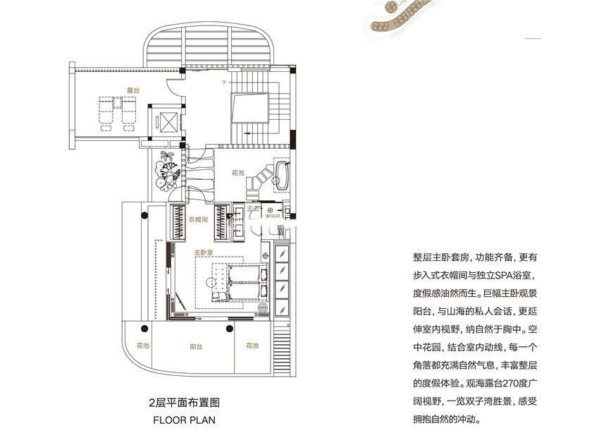三期别墅B户型 5房3厅1厨5卫 151.4㎡(二层)
