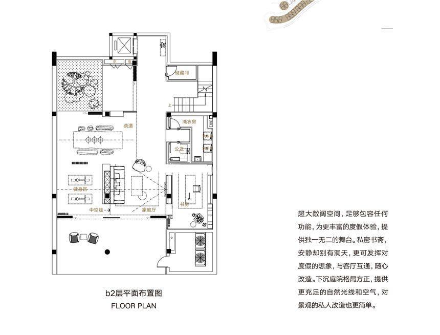 三期别墅B户型 5房3厅1厨5卫 151.4㎡(负二层)