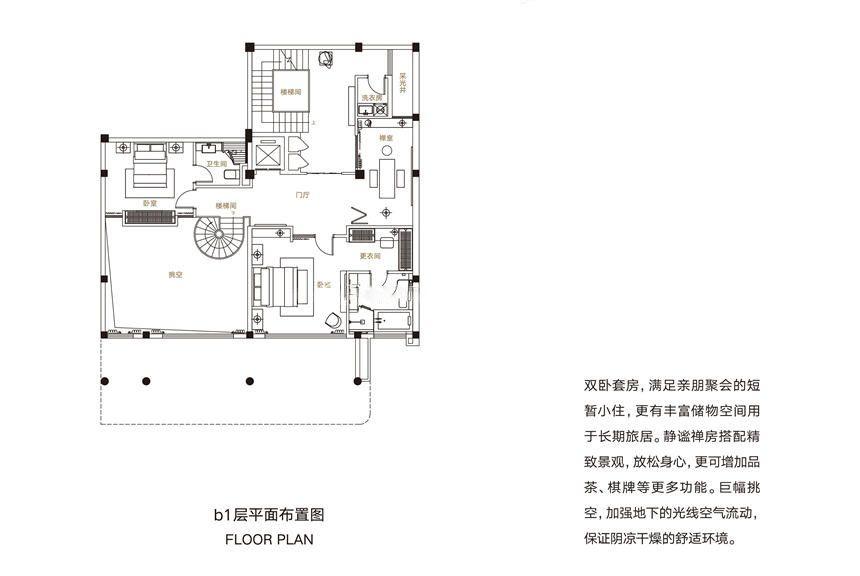 三期别墅C户型 8房7厅1厨8卫 242㎡(负一层)