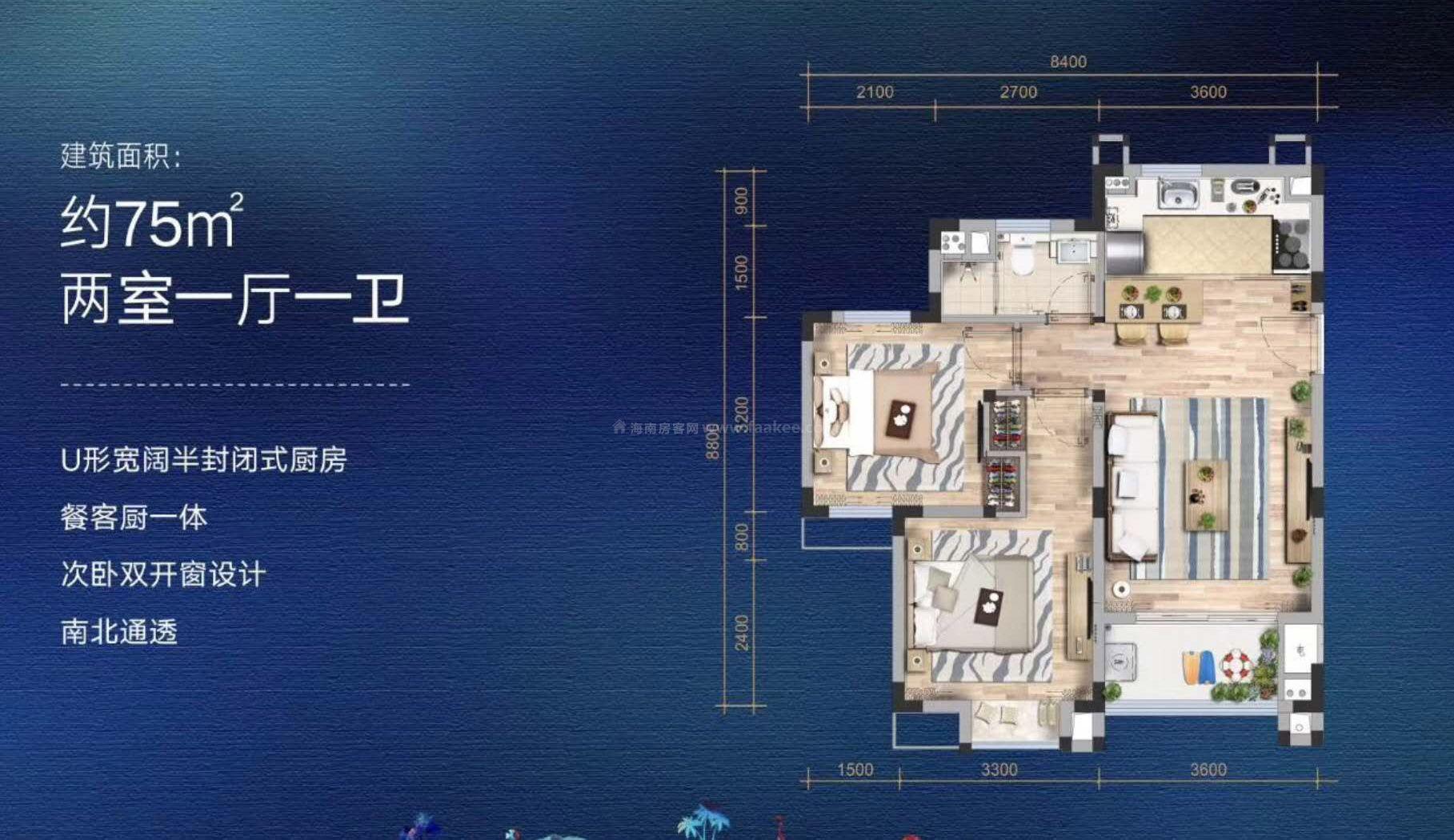 洋房75平户型图 2房1厅1卫