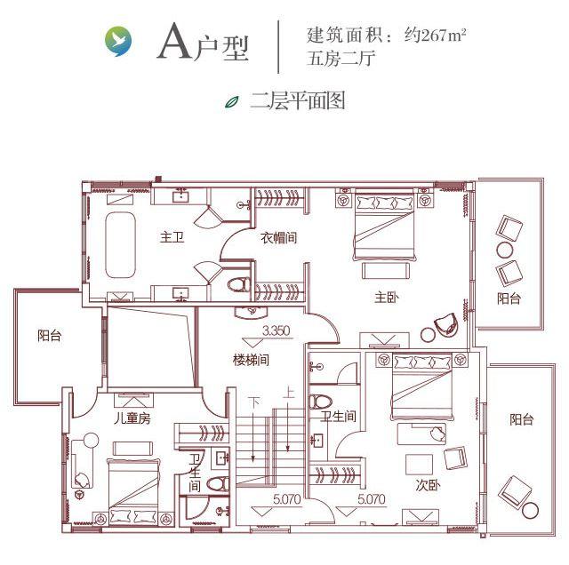 三十三颗墅A户型 二层 5房2厅5卫1厨 267㎡