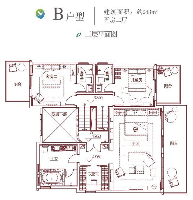 三十三颗墅B户型 二层 5房2厅5卫1厨 243㎡