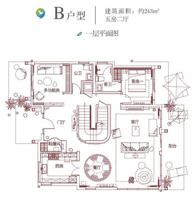 三十三颗墅B户型 首层 5房2厅5卫1厨 243㎡