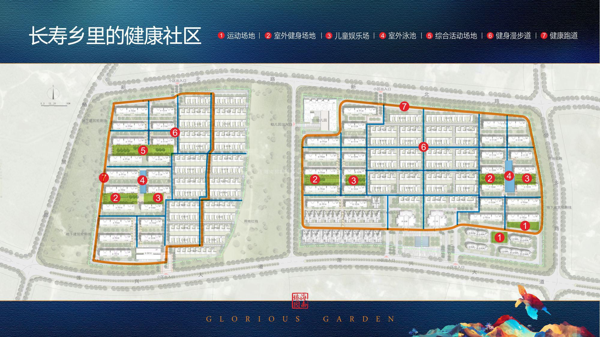 海南臻园规划图