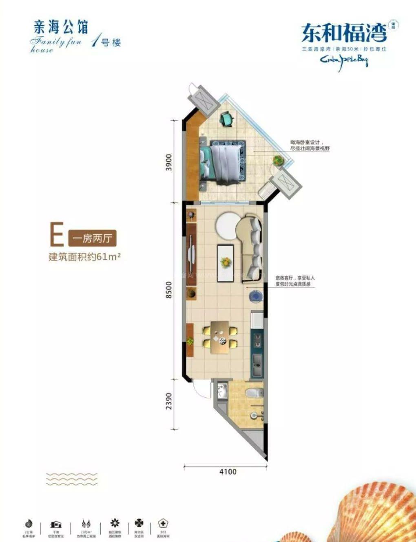 1号楼E户型 1房2厅1卫 建面61㎡