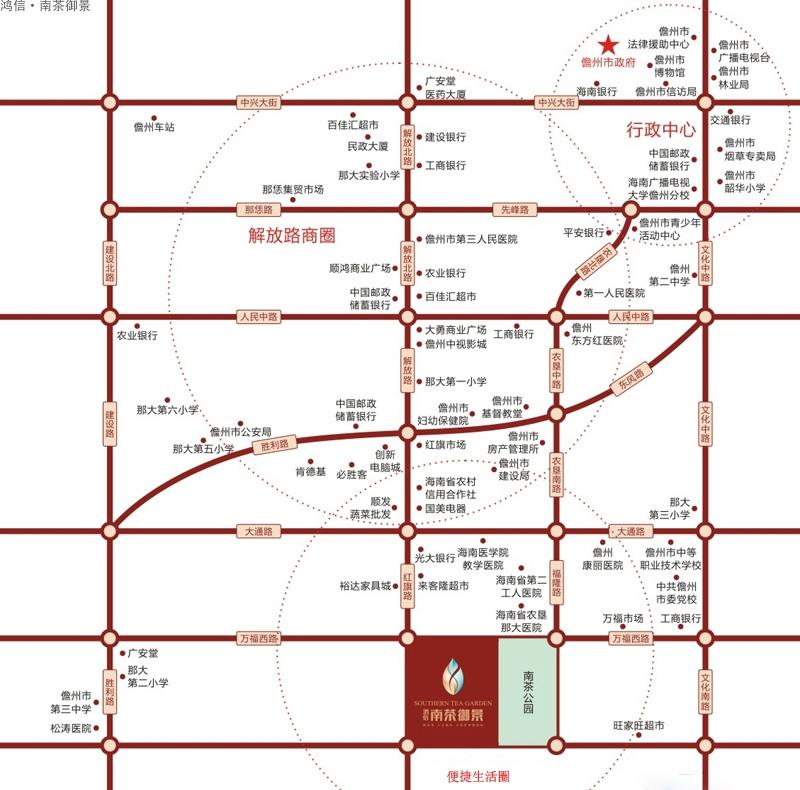 鸿信南茶御景区位图