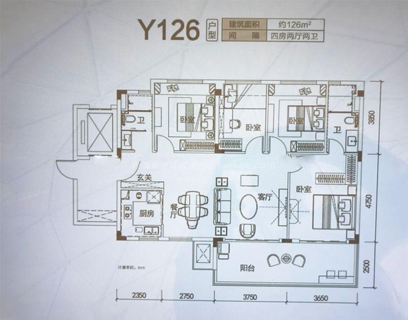 Y126户型 4房2厅2卫1厨 126㎡