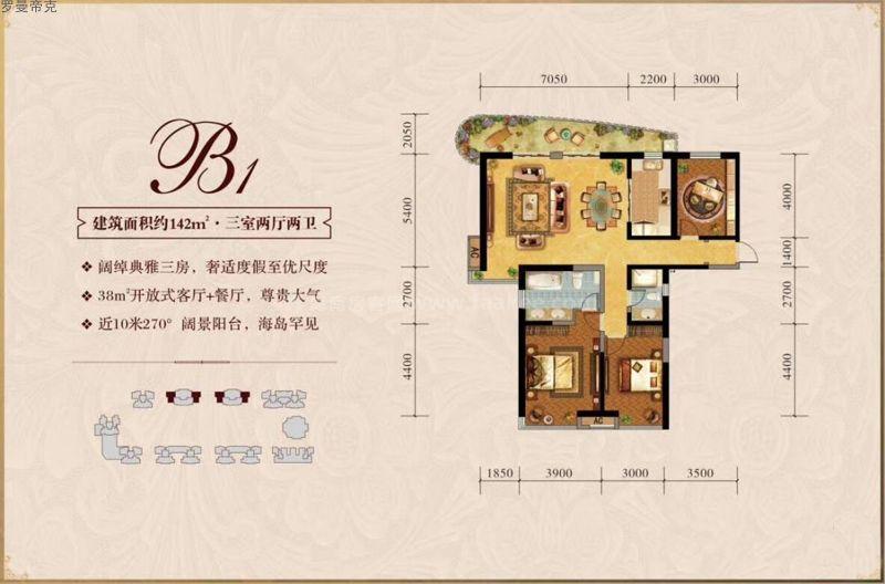 B1户型图 3室2厅2卫1厨  建筑面积142㎡