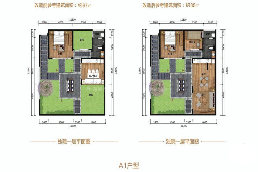 中区A1户型, 1室1厅1卫1厨, 建筑面积约67.00平